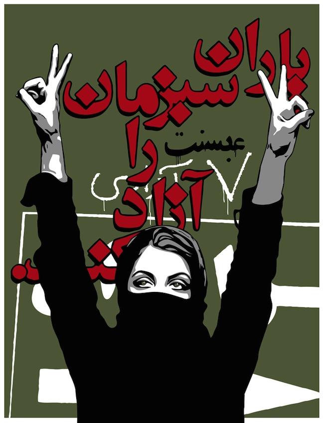 Free Political Prisoner